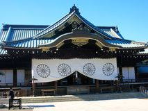 Yasukuni Shrine -- A picture of the Yasukuni Shrine that Japanese Prime Minister Abe visited, prompting outrage because of war cri. The Yasukuni Shrine is a Stock Photo