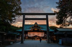 Yasukuni Shrine at sunset. A shintoism temple and war memorial in Tokyo stock photo