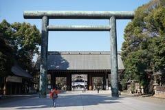 Yasukuni Shrine. Tokyo, Japan-March 22,2017:The Imperial Shrine of Yasukuni, informally known as the Yasukuni Shrine, is a Shinto shrine located in Chiyoda Stock Photography