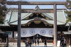 Yasukuni Shrine. Tokyo, Japan-March 22,2017:The Imperial Shrine of Yasukuni, informally known as the Yasukuni Shrine, is a Shinto shrine located in Chiyoda Royalty Free Stock Photo