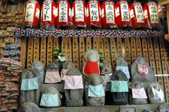 Yatadera Temple in Nara Royalty Free Stock Photography