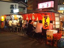 Yatai food stalls in Fukuoka Japan Royalty Free Stock Photos