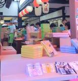Yatsuhashi shoppar i Kyoto Japan Royaltyfri Fotografi
