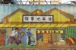 Yau Ma Tei Hurtowy Owocowy rynek w Hong Kong fotografia royalty free