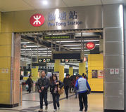 Yau Tong MTR station Royalty Free Stock Images