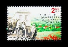 Yavne'el,百年Yavne'el、Kfar Tavor & Menahamiya serie, 免版税库存照片