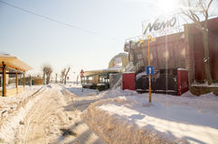 Yavorov Street in Pomorie, Bulgaria, winter 2017 royalty free stock photos