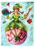 Yay på nytt års boll royaltyfri illustrationer