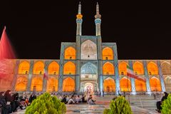 Yazd Amir Chakhmaq Complex par nuit Photo libre de droits