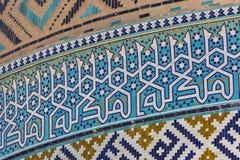 YAZD IRAN, PAŹDZIERNIK, - 07, 2016: Jame meczet Yazd w Iran _ Zdjęcie Stock