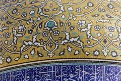 YAZD IRAN, PAŹDZIERNIK, - 07, 2016: Meczet Yazd w Iran Mosqu Zdjęcie Stock