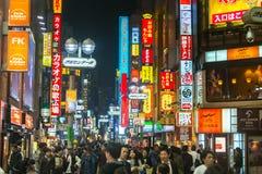 Życie nocne w Shibuya, Tokio, Japonia Obrazy Royalty Free