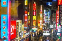 Życie nocne w Shibuya, Tokio, Japonia Obrazy Stock
