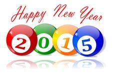 Życzenia dla nowego roku 2015 ilustracji