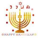 Żydowska tradycyjna wakacyjna chanuka ilustracji