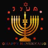 Żydowska tradycyjna wakacyjna chanuka royalty ilustracja