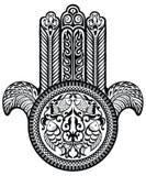 Żydowski święty amulet Hamsa royalty ilustracja