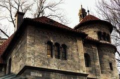Żydowski Ceremonialny Hall Obraz Stock