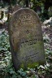 żydowski grobowiec Zdjęcie Stock