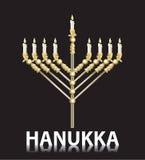Żydowski hanukka menorah Obrazy Royalty Free