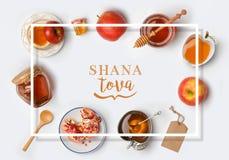 Żydowski wakacyjny Rosh Hashana sztandaru projekt Zdjęcie Stock