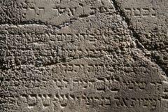 Żydowski writing Obrazy Royalty Free