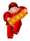 想ye的男孩中国愉快的藏品新的滚动 库存照片