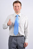 Yeah, success at last, business people Stock Image