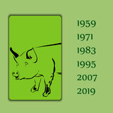 Year animal pig Stock Images
