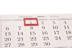 2015 year calendar. April calendar with red mark on framed date Stock Image