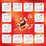 2017 year calendar with Chinese symbol of the year. Rooster, vector illustration, eps 10 vector illustration