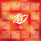2017 year calendar with Chinese symbol of the year. Rooster, vector illustration, eps 10 Royalty Free Stock Images