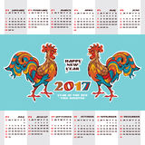 2017 year calendar with colorful roosters. Vector illustration Vector Illustration