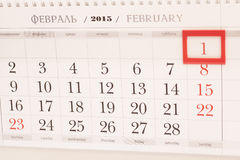2015 year calendar. February calendar with red mark on 1 Februar Royalty Free Stock Photography