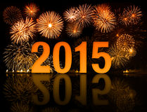 2015 year celebration with fireworks Stock Photos