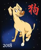 The Year of the Dog Chinese Animal Zodiac. Dog on dark blue star background with 2018 Royalty Free Stock Image