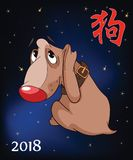 The Year of the Dog Chinese Animal Zodiac Stock Photos