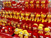 Year of dog. Decoration AEON supermarket Tianjin China royalty free stock images