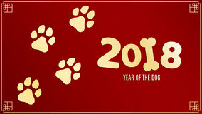 Year of the dog. Golden traces in grunge style. Numbers on a red background with a pattern. Chinese zodiac. The symbol of the year. The new year 2018 of the dog Stock Image