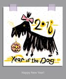 Year of the Dog 2018. Hand drawn greeting card with a funny dog and a Christmas ball. 2018. Happy New Year Stock Image