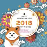 Year of the Dog. 2018. Happy Chinese New Year 2018 Greeting card. Colorful Gold Origami flowerds Circle frame.Text Stock Image