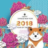 Year of the Dog. 2018. Happy Chinese New Year 2018 Greeting card. Pink Gold Origami Peony flower. Circle frame.Text. Graceful floral background in paper cut Royalty Free Stock Image