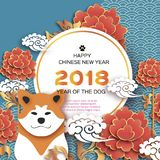 Year of the Dog. 2018. Happy Chinese New Year 2018 Greeting card. Red Gold Origami Peony flower. Circle frame.Text. Graceful floral background in paper cut Stock Photos