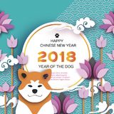 Year of the Dog. 2018. Happy Chinese New Year 2018 Greeting card. Pink Violet Origami Lotus flower. Water Lily. Circle. Frame. Text. Graceful floral background Stock Photos