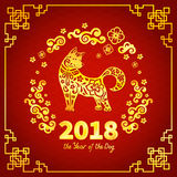 2018 Year of the DOG. Dog is a symbol of the 2018 Chinese New Year. Design for greeting cards, calendars, banners, posters, invitations Royalty Free Stock Image