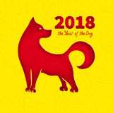 2018 Year of the DOG. Dog is a symbol of the 2018 Chinese New Year. Paper cut art and Doodle style. Design for greeting cards, calendars, banners, posters Stock Photo