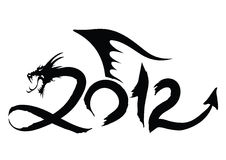 Year of the Dragon 2012. 2012 text embedded with Dragon Head, Wings and  tail Stock Photography