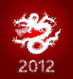 Year of a dragon Royalty Free Stock Photo