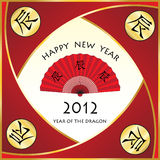 Year of the Dragon. Happy new year wishes for Chinese Year of the Dragon 2012. Vector in Chinese style with symbols for a dragon and fan icon Royalty Free Stock Photography