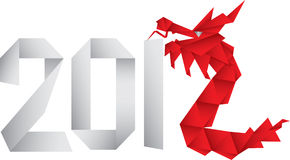 Year of Dragon Stock Photography